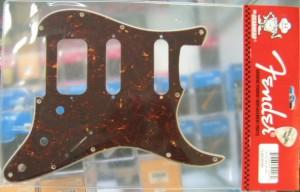 Fender HSS Stratocaster Pickguard Tortoise 0991337000